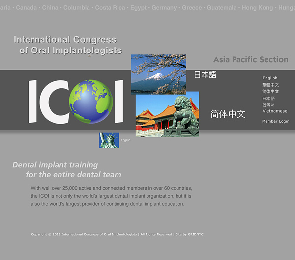 ICOI AP section website