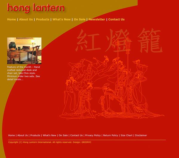 hong lantern homepage