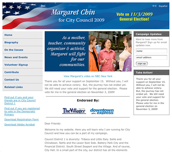 Margaret Chin's campaign website