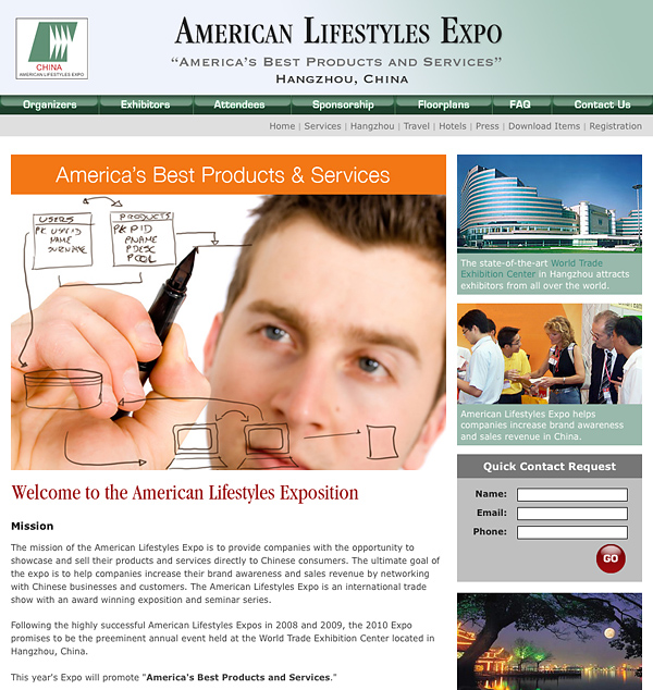 aml expo website