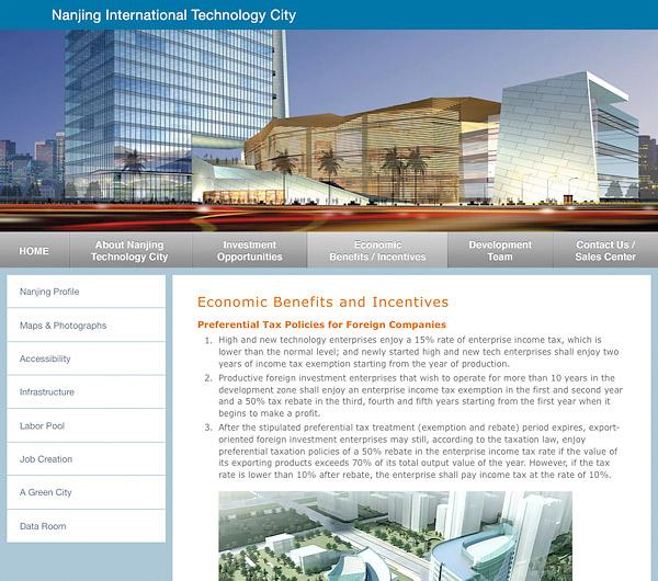 Nanjing Tech City website